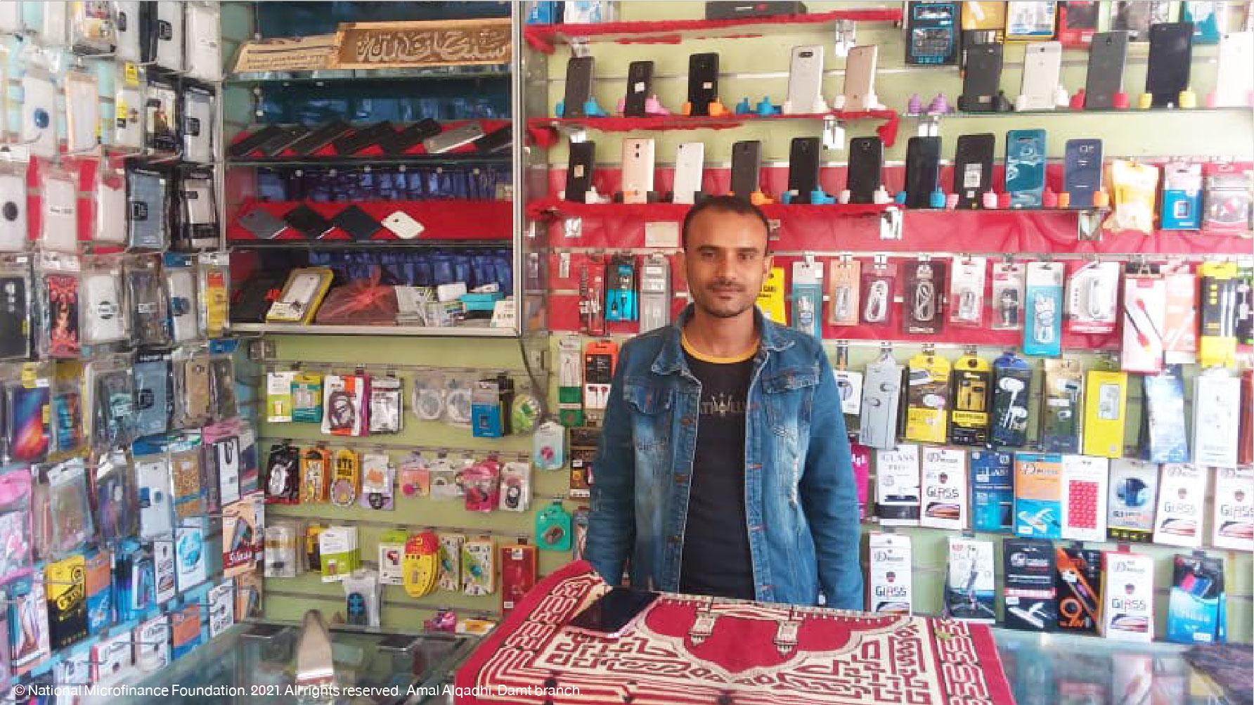 دعم مشروع زياد لبيع وصيانة الجوالات